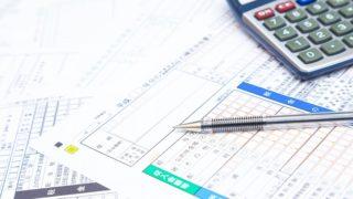 収入を落とさずフリーランスに転向する!フリーランスの節税対策とは?