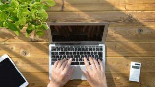 ブログのリライトで成果を上げる5つのコツ
