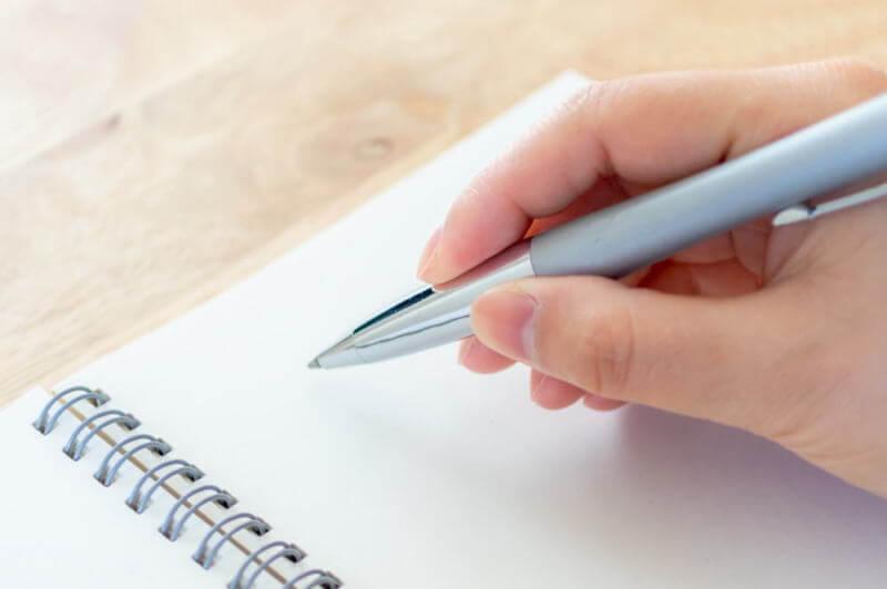 seo対策に効果的な文章の書き方とは?具体的な対応策もご紹介