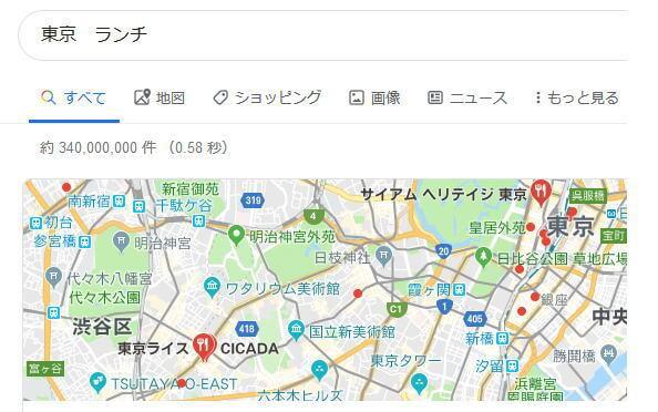 東京のランチマップ