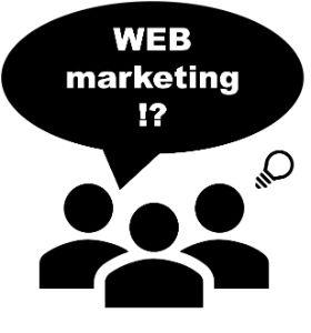 WEBマーケティングのセリフと3人のシルエット