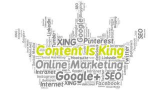 コンテンツキングと書かれた王冠
