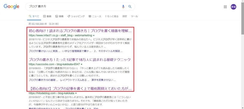 PCの検索結果のタイトル文字数