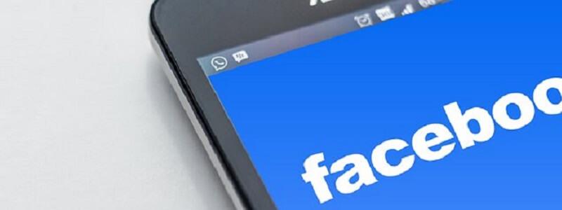 Facebook広告を効果を出すの説明画像