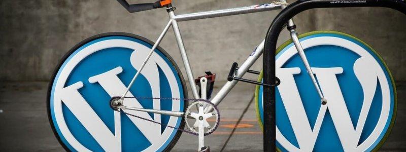 WordPressサイトのロゴと自転車