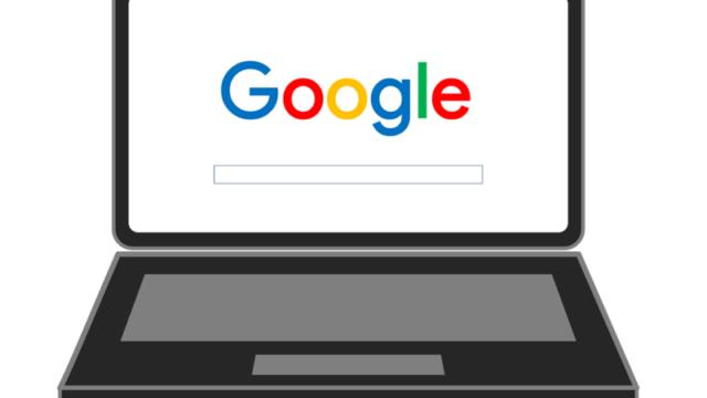 Googleアナリティクス入門編