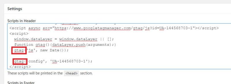 Googleアナリティクスのタグ「gtag」