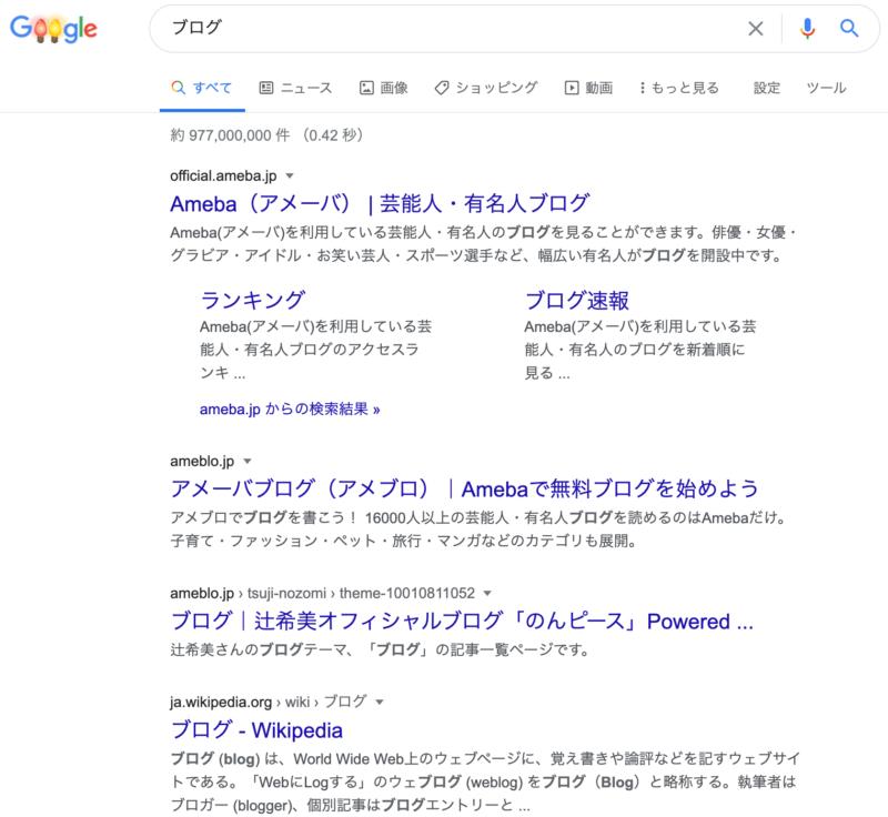 「ブログ」の検索結果