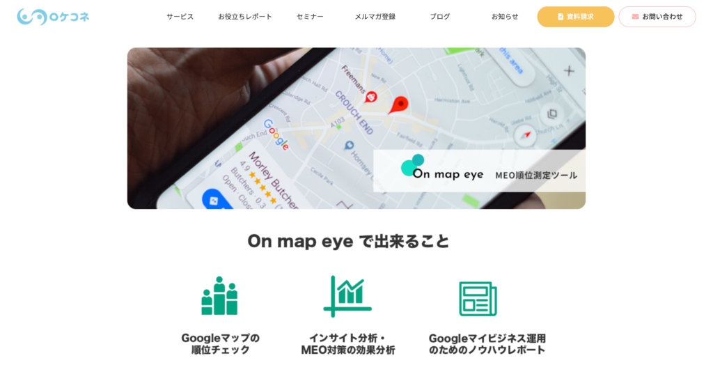 On map eye